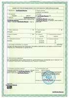 Лицензия МинПромТорга для импорта товара на Модуль