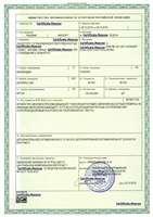 Лицензия Министерства промышленности и торговли на FM трансмиттеры JetA JA-029 JetA JA-083 JetA JA-16