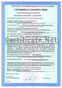 Example of FAC certificate